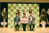 「恋愛ドラマアプリ シナリオ・イラスト大賞」が授賞式を開催