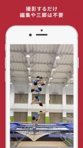 「残像」をカンタンに撮影できるアプリ