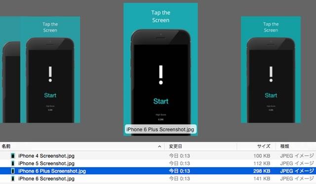 AppStore用のスクリーンショットを各サイズまとめて作成できるサイト「MakeScreenshots」