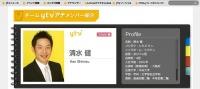 松井知事は否定も、清水健アナはやっぱり維新から出馬する!? 読売テレビ社員も一緒に退社し選挙サポート説も
