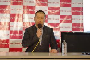 ケンコバ、FM大阪の特命局長に!