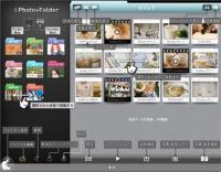 iPad用写真/動画フォルダアプリ「写真/動画フォルダ管理 - i写真フォルダーHD for iPad」を試す