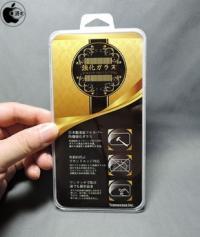 TransOcean、iPhone 6s・iPhone 6s Plus用メタルフレーム保護ガラスを680円で販売
