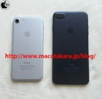iPhone 7・iPhone 7 Plusは5色ラインアップで販売予定?
