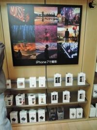 Apple Store、特色あるアクセサリーコーナー「Feature Bay」で「iPhone 7で撮影」特集を開始