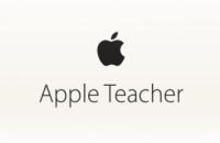 Apple、Mac/iPadを使った授業を効率よく活用出来るiBooksガイド「Apple Teacher」の日本語版をリリース