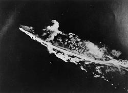 <戦艦武蔵>アレン氏「船体を発見した」発表 動画も初公表