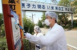 <原発推進>看板撤去で標語作者「歴史否定しないで」 福島