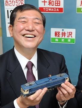 <石破担当相>「鉄道は地方創生の大きな核だ」