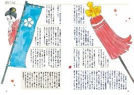 """<人形浄瑠璃>増やせ""""るり女"""" 恋物語で芝居解説 徳島"""