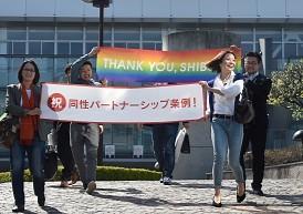 <同性カップル>渋谷区の条例成立に「社会から承認された」