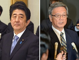 <安倍首相>翁長沖縄知事と会談調整 月末の訪米前に