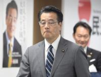 岡田克也民主党代表=東京都千代田区の党本部で2016年2月5日、藤井太郎撮影