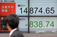 <金融>週明けも予断許さず 日本GDPや中国市場再開