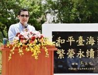 <台湾>馬英九総統が「ハーグ」提訴も検討 漁船拿捕で