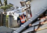 <熊本地震>罹災証明の調査開始 益城町、1日から受け付け