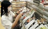 <熊本地震>防災商品に注目集まる ホイッスルは在庫切れ