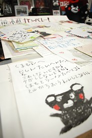 <くまモン>5日から県内の避難所を訪問…熊本県発表