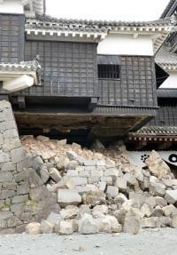 <熊本城>石垣の修理工事始まる 地震後初