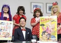 <熟女アイドル>北九州路線をPR 市長にポスター披露