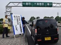 <熊本地震>「出直せ」罹災証明書めぐり益城町民から怒り