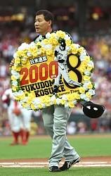 <プロ野球>福留が日米通算2000安打