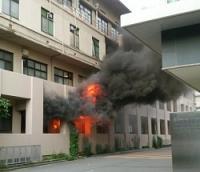 <京大病院>「ドカーンと大きな音」実験室出火、放射線検出