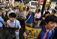 <貧困たたき>新宿で緊急抗議デモ 作家の雨宮処凛さんらも