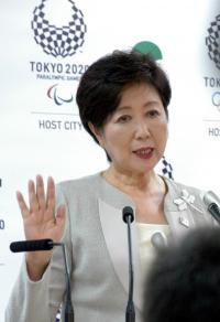 <小池都知事>「東京五輪組織委も調査対象に」森会長らに