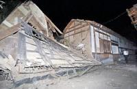 <鳥取・地震>発生メカニズムは「横ずれ型」か