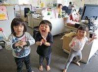 <東日本大震災>安心して働ける場を…再建社屋に保育園