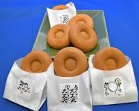 <福岡・カフェ>ドーナツ人気 「穴がないから落ちない」で