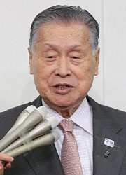 <森元首相>東京五輪の週刊文春報道で700万円賠償提訴