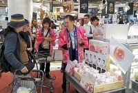 <福島県>モモの出荷、原発事故前を上回る 海外で人気