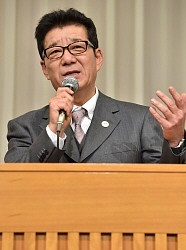<森友問題>松井・大阪府知事「学園と首相は関係ある」