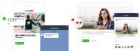 LINE、ソーシャルプラグインを刷新~新たに2つのボタン追加