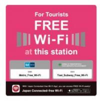 東京メトロの無料Wi-Fiが6月1日から全駅で利用可能に!車両内にも導入開始