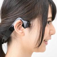 上海問屋、耳を塞がずに骨の振動で音を伝えるBluetoothイヤホンを発売