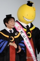 Hey! Say! JUMP山田涼介、初の制服姿に「恥ずかしいでございます」 メンバーの反応も明かす