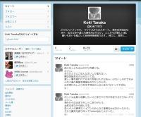 元KAT-TUN田中聖、「賛否両論あるのは分かってる」脱退後の心境を明かす