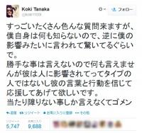 田中聖が語る、ジャニーズ退社の赤西仁「良くも悪くもとてもピュアな彼」