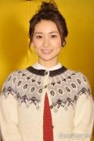 「大島優子のアイスランド オーロラ舞う火山島」の記者発表会見を行った大島優子(C)モデルプレス
