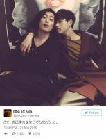 成田凌、誕生日は間宮祥太朗と「祝われてやるか」 密着2ショットに「ラブラブ」「仲良しすぎて妬けちゃう」の声