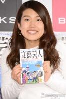 横澤夏子「事実は知ってほしい」恋人への想い告白
