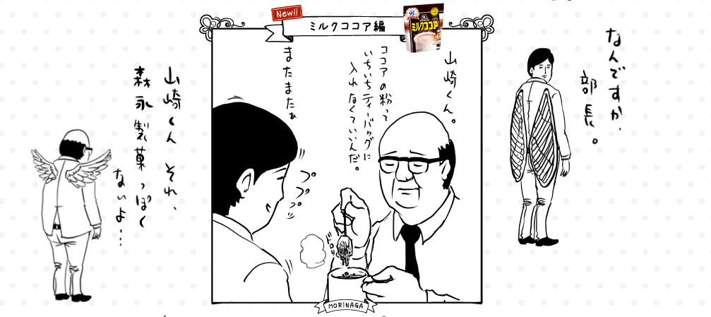 田中光 (漫画家)の画像 p1_1