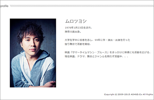 宣材写真を見たいファン殺到、大人気俳優ムロツヨシはなぜ「天使」と呼ばれ愛されるのか , エキサイトニュース(1/2)