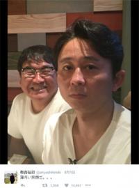 有吉広行と夏目三久の「熱愛・妊娠・年内結婚」報道完全モミ消し、なぜ?