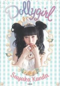神田沙也加、松田聖子の存在を「半生記」でガン無視…注目浴びる母娘の確執