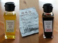 これぞ燻製パラダイス!燻製塩に燻製醤油、燻製オイル!魅力とレシピを徹底…