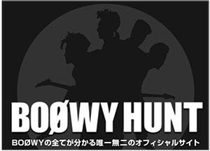 BOØWYの画像 p1_34